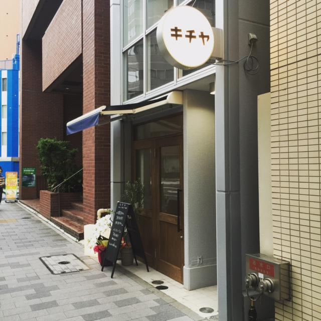 IMG_4807.JPG